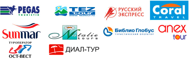 tour-operators-perm.png